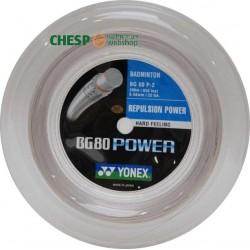 BG80 power - coil 200m