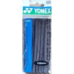 Yonex veters (shoe laces) - grijs - 150cm